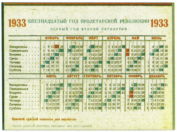 Six-Day Week Soviet Calendar