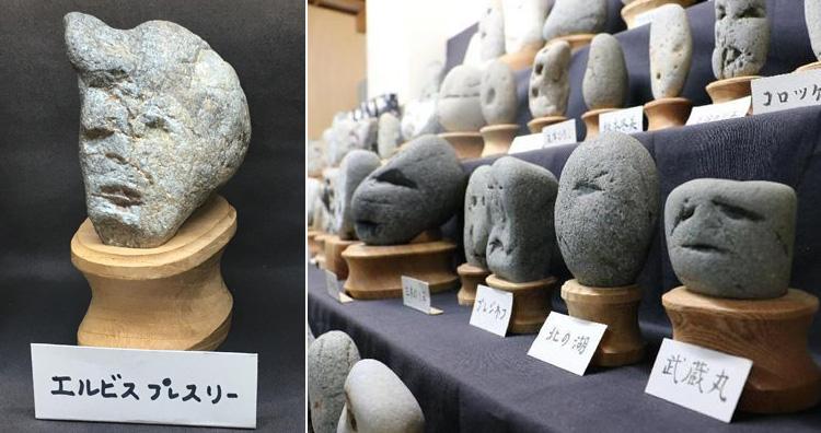 Museum Of Rocks