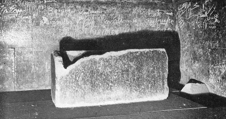 Granite Sarcophagus in the King's Chamber