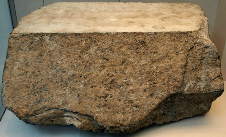 Limestone Casing Stone in the British Museum