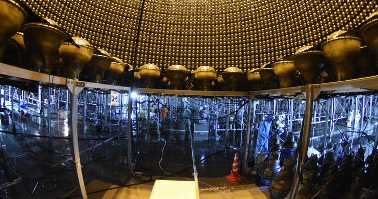 Kamioka Observatory