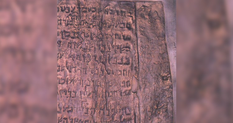 Qumran Copper Scroll