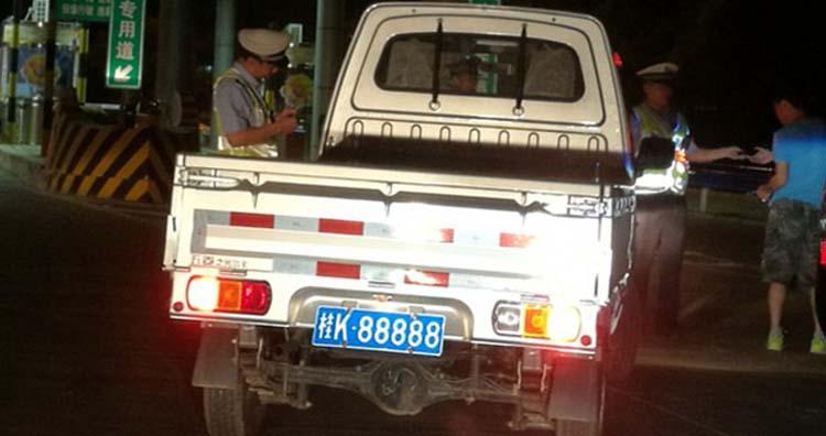 'Lucky 88888' car plate
