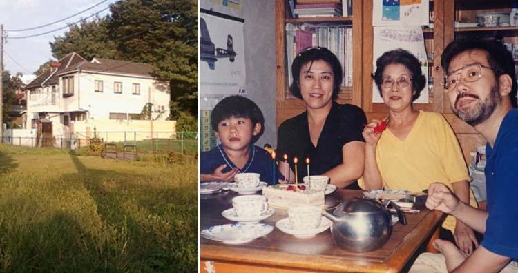 Setagaya Family