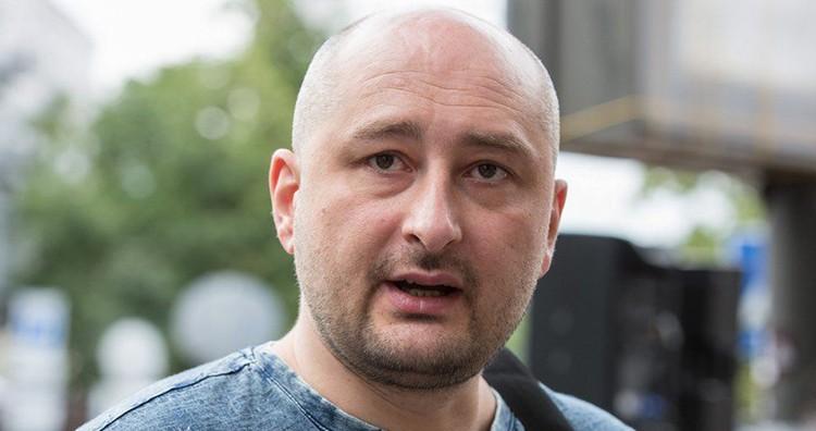 Arkady Babchenko